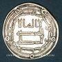Münzen Iraq. Umayyades. Epoque Hisham (105-125H = 724-743). Dirham 125H, Wasit