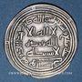 Münzen Iraq. Umayyades. Epoque Sulayman (96-99H = 715-717). Dirham 97H, Wasit