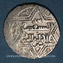 Münzen Jazira. Ortoquides de Mardin. Najm ed-Din Ghazi I (637-658H). Dirham 645H, (Mardin)