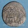 Münzen Jazira. Sutayides. Ep. Ibrahim Shah (743-748H). 2 dirham, Abu-Sa'idiyah