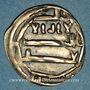 Münzen Maghreb. Abbassides. al-Mahdi (158-169H). Dirham 166H. al-'Abbassiya