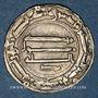 Münzen Maghreb. Abbassides. al-Mansur (136-158H). Dirham 155H. al-'Abbassiya
