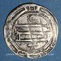Münzen Maghreb. Abbassides. Harun al-Rashid (170-193H). Dirham 17(5)H. al-'Abbassiya