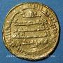 Münzen Maghreb. Aghlabides. Muhammad I (226-242H). Dinar or 240H