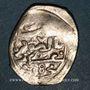 Münzen Maghreb. 'Alawites. Sidi Muhammad III (1171-1204H). Dirham 118(3)H, es-Suwayra