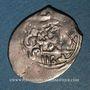 Münzen Maghreb. 'Alawites. Sidi Muhammad III (1171-1204H). Dirham 1182H, Marrakesh