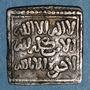 Münzen Maghreb. Almohades. Anonyme (6e-7e H). Dirham