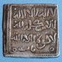 Münzen Maghreb. Almohades. Anonyme (Ve-VIe = XIe-XIIe). Dirham, Fas