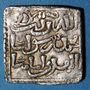 Münzen Maghreb. Almohades Anonyme (VIe-VIIeH = XIIe-XIIIe). Dirham, Ceuta