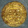 Münzen Maghreb. Almoravides. Abu Bakr ibn Umar (448-480H). Dinar, 451H. Sijilmassa