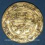 Münzen Maghreb. Almoravides. 'Ali b. Yusuf (500-537H). Dinar 501H, Aghmat