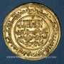 Münzen Maghreb. Almoravides. 'Ali b. Yusuf (500-537H). Dinar 512H, Aghmat