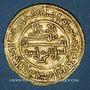 Münzen Maghreb. Almoravides. 'Ali b. Yusuf (500-537H). Dinar 534H, Aghmat, avec Tashfin (héritier)