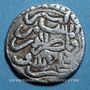 Münzen Maghreb. Almoravides. 'Ali b. Yusuf (500-537H). Qirat argent, avec Tashfin b. 'Ali