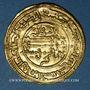 Münzen Maghreb. Almoravides. Tashfin b. 'Ali (537-540H). Dinar 539H, Aghmat