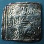 Münzen Maghreb. Anti-Almohades. Anonyme (VIIe H  = XIIIe). Dirham, atelier ? R ! R !