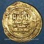 Münzen Maghreb. Fatimides. al-Mahdi (297-322H). Dinar 311H, al-Mahdiya ( bel exemplaire pour cette date)