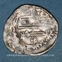 Münzen Maghreb. Idrissides. Anonyme : descendants d 'Isa b. Idris II (vers 233-280H). Dirham 274H