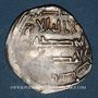 Münzen Maghreb. Idrissides. Ibrahim b. al-Qasim (vers 270-290H). Dirham (2)70H, al-Basra (Maroc)