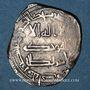 Münzen Maghreb. Idrissides. Ibrahim b. al-Qasim (vers 270-290H). Dirham 281H, al-Basra (Maroc)