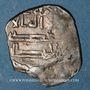 Münzen Maghreb, Idrissides, Ibrahim b. al-Qasim (vers 270-290H). Dirham, (al-Basra) (Maroc)