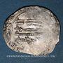 Münzen Maghreb. Idrissides. Ibrahim b. al-Qasim (vers 270-290H). Dirham, al-Basra (Maroc)