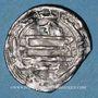 Münzen Maghreb. Idrissides. Idris II (175-213H). Dirham 204H, (Wazeqqur)