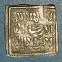 Münzen Maghreb. Millarès n. d. Imitation du dirham almohade
