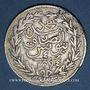 Münzen Maghreb. Ottomans. Abdul Hamid II (1293-1327H = 1876-1909). 4 riyal 1294H. Tunis.