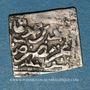 Münzen Maghreb. Ottomans. Ahmed III (1115-1143H). Nasri 1118H, Tunis