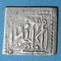 Münzen Maghreb. Ottomans. Ahmed III (1115-1143H). Nasri 112(5)H. Tunis