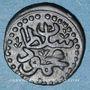 Münzen Maghreb. Ottomans. Mahmoud I (1143-1168H). Kharub 116(7)H. Tunis
