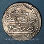 Münzen Maghreb. Ottomans. Mahmoud I (1143-1168H). Onluk  (1/4 de riyal) 1150H. Tunis