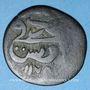 Münzen Maghreb. Ottomans. Mustafa III (1171-1187H). Burbe bronze 1175H. Tunis
