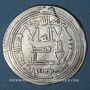 Münzen Maghreb. Umayyades. Epoque Hisham (105-125H = 724-743). Dirham 112H, Ifriqiya