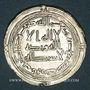 Münzen Maghreb. Umayyades. Epoque Hisham (105-125H = 724-743). Dirham 114H, Ifriqiya