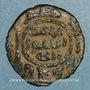 Münzen Palestine. Umayyades, vers 90H. Fals anonyme, al-Ramla