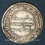 Münzen Perse. Abbassides. al-Mansur (136-158H). Dirham 147H. al-Rayy