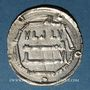 Münzen Perse. Abbassides. al-Mansur (136-158H). Dirham 155H. al-Muhammadiya
