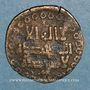 Münzen Perse. Abbassides. Ep. al-Ma'mun (194-218H). Fals 207H, al-Muhammadiya