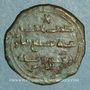 Münzen Perse. Abbassides. Ep. al-Mansur (136-158H). Fals 147H, Jurjan