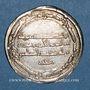 Münzen Perse. Abbassides. Harun al-Rashid (170-193H). Dirham 17(6)H. al-Muhammadiya