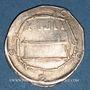 Münzen Perse. Abbassides. Harun al-Rashid (170-193H). Dirham 186H. al-Muhammadiya