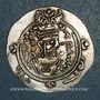 Münzen Perse. Dabuyides du Tabaristan. Farkhan (711-731 AD).  1/2 drachme 76 PYE, Tabaristan.