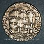 Münzen Perse. Ghaznévides. Mahmud (389-421H). Dirham 412H, Nishapur