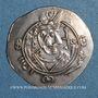 Münzen Perse. Gouverneurs du Tabaristan. Hani  (788-790 AD). Ar. 1/2 drachme 138 PYE, Tabaristan.