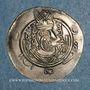 Münzen Perse. Gouverneurs du Tabaristan. Muqatil  (788-792 AD). Demi-drachme 139 PYE, Tabaristan.