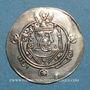 Münzen Perse. Gouverneurs du Tabaristan. Sa'id  (776-778 AD). Ar. 1/2 drachme 125 PYE, Tabaristan