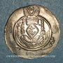 Münzen Perse. Gouverneurs du Tabaristan. Sulayman  (787-789 AD). Demi-drachme 137 PYE, Tabaristan.