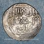 Münzen Perse. Ilkhanides. Ep. Abaga (663-680H). Dirham (66)6H, (Tabriz)